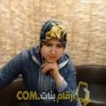 أنا ابتهال من البحرين 29 سنة عازب(ة) و أبحث عن رجال ل الحب