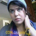 أنا نيسرين من المغرب 22 سنة عازب(ة) و أبحث عن رجال ل الحب