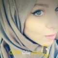 أنا دلال من قطر 22 سنة عازب(ة) و أبحث عن رجال ل الحب
