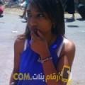 أنا ريم من اليمن 27 سنة عازب(ة) و أبحث عن رجال ل الدردشة