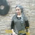 أنا دينة من مصر 28 سنة عازب(ة) و أبحث عن رجال ل الصداقة