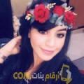 أنا حلوة من المغرب 22 سنة عازب(ة) و أبحث عن رجال ل الدردشة