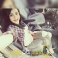 أنا ابتسام من الجزائر 26 سنة عازب(ة) و أبحث عن رجال ل الصداقة