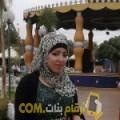 أنا سلام من المغرب 24 سنة عازب(ة) و أبحث عن رجال ل الحب