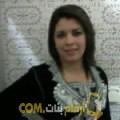 أنا رانية من سوريا 27 سنة عازب(ة) و أبحث عن رجال ل المتعة