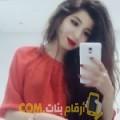 أنا وسام من اليمن 26 سنة عازب(ة) و أبحث عن رجال ل الزواج