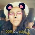 أنا شيرين من عمان 22 سنة عازب(ة) و أبحث عن رجال ل التعارف