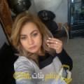 أنا لانة من لبنان 34 سنة مطلق(ة) و أبحث عن رجال ل المتعة