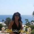 أنا سراب من الجزائر 48 سنة مطلق(ة) و أبحث عن رجال ل الصداقة