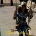أنا زوبيدة من البحرين 49 سنة مطلق(ة) و أبحث عن رجال ل الحب