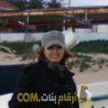 أنا نوال من الجزائر 44 سنة مطلق(ة) و أبحث عن رجال ل الدردشة