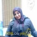 أنا حالة من فلسطين 38 سنة مطلق(ة) و أبحث عن رجال ل الدردشة