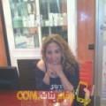 أنا نسرين من مصر 32 سنة عازب(ة) و أبحث عن رجال ل الصداقة