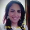 أنا هدى من سوريا 33 سنة مطلق(ة) و أبحث عن رجال ل الدردشة