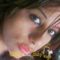 أنا أميمة من عمان 33 سنة مطلق(ة) و أبحث عن رجال ل الزواج