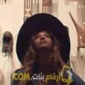 أنا حلومة من قطر 21 سنة عازب(ة) و أبحث عن رجال ل الزواج