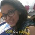 أنا أسماء من تونس 23 سنة عازب(ة) و أبحث عن رجال ل الدردشة