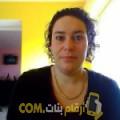 أنا وفية من المغرب 35 سنة مطلق(ة) و أبحث عن رجال ل الدردشة