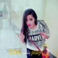 أنا سامية من البحرين 50 سنة مطلق(ة) و أبحث عن رجال ل الدردشة