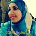 أنا سمر من اليمن 28 سنة عازب(ة) و أبحث عن رجال ل الصداقة