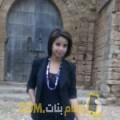 أنا سمية من فلسطين 23 سنة عازب(ة) و أبحث عن رجال ل الحب