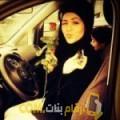 أنا سماح من قطر 24 سنة عازب(ة) و أبحث عن رجال ل الحب