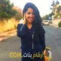 أنا رانة من عمان 25 سنة عازب(ة) و أبحث عن رجال ل الحب