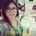 أنا حليمة من الكويت 19 سنة عازب(ة) و أبحث عن رجال ل الحب
