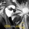 أنا وردة من الكويت 38 سنة مطلق(ة) و أبحث عن رجال ل الحب