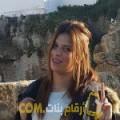 أنا حلوة من فلسطين 27 سنة عازب(ة) و أبحث عن رجال ل الحب
