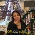 أنا زنوبة من السعودية 30 سنة عازب(ة) و أبحث عن رجال ل الزواج