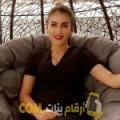 أنا جميلة من البحرين 23 سنة عازب(ة) و أبحث عن رجال ل المتعة