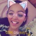 أنا كريمة من اليمن 20 سنة عازب(ة) و أبحث عن رجال ل الزواج