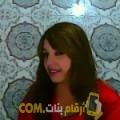 أنا صباح من الكويت 105 سنة مطلق(ة) و أبحث عن رجال ل الحب
