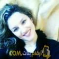 أنا دينة من الأردن 27 سنة عازب(ة) و أبحث عن رجال ل الدردشة