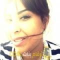 أنا نور من قطر 31 سنة عازب(ة) و أبحث عن رجال ل المتعة