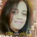 أنا راشة من الجزائر 28 سنة عازب(ة) و أبحث عن رجال ل الصداقة
