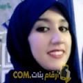 أنا حنونة من ليبيا 22 سنة عازب(ة) و أبحث عن رجال ل المتعة