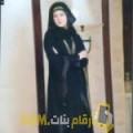 أنا بهيجة من اليمن 28 سنة عازب(ة) و أبحث عن رجال ل الزواج