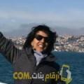 أنا ريم من السعودية 45 سنة مطلق(ة) و أبحث عن رجال ل الصداقة