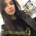 أنا نرجس من عمان 26 سنة عازب(ة) و أبحث عن رجال ل الحب