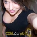 أنا سراح من تونس 28 سنة عازب(ة) و أبحث عن رجال ل الحب