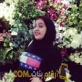 أنا حنونة من عمان 26 سنة عازب(ة) و أبحث عن رجال ل التعارف