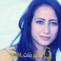 أنا ليلى من مصر 25 سنة عازب(ة) و أبحث عن رجال ل التعارف