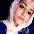 أنا سارة من ليبيا 20 سنة عازب(ة) و أبحث عن رجال ل التعارف