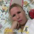 أنا رزان من الأردن 37 سنة مطلق(ة) و أبحث عن رجال ل الزواج