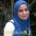 أنا ريتاج من البحرين 32 سنة مطلق(ة) و أبحث عن رجال ل الزواج
