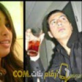 أنا شيمة من سوريا 26 سنة عازب(ة) و أبحث عن رجال ل الحب