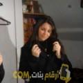 أنا محبوبة من الجزائر 37 سنة مطلق(ة) و أبحث عن رجال ل المتعة