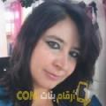 أنا شادية من قطر 30 سنة عازب(ة) و أبحث عن رجال ل الصداقة